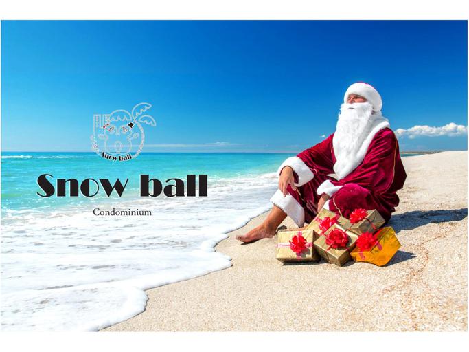 Snow ball Condominium, Kin