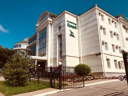 Hotel Erofey, Khabarovskiy rayon