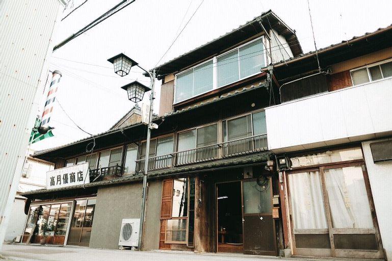 Hostel Muchuu, Ōzu