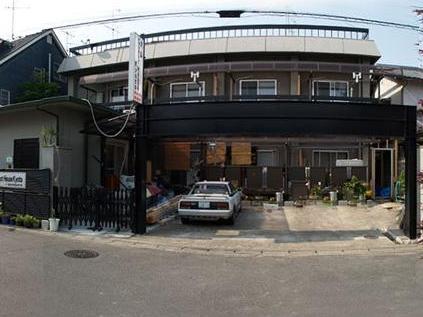 Oyama Guest House Kyoto, Kyoto