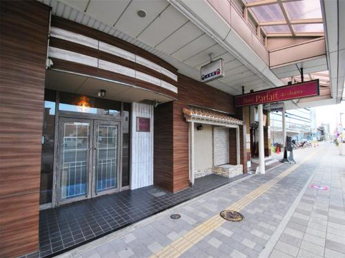 Hotel Parfait De Charm, Ichinomiya/Owari-ichinomiya