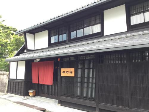 Honmachi Juku, Hikone
