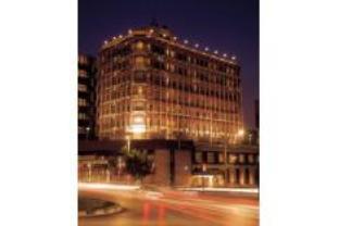 Kervansaray Bursa City Otel, Yıldırım