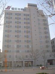 Jinjiang Inn Weifang Dongfeng West Street, Weifang