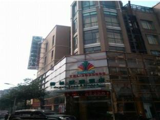 GreenTree Alliance Huzhou Nanxun Ancient Town  Hotel, Huzhou
