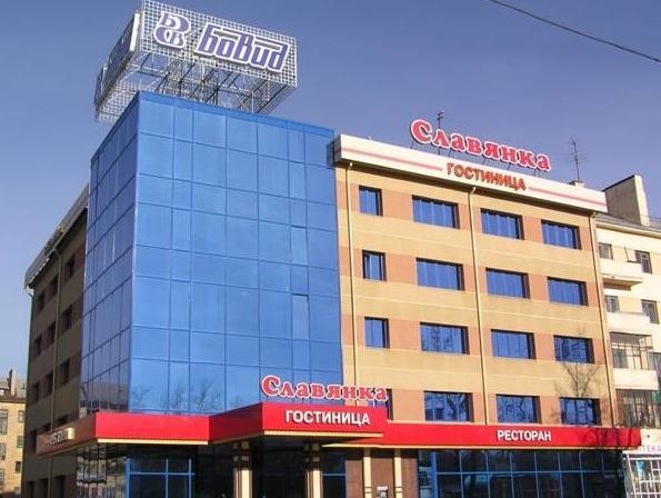 Slavyanka, Chelyabinsk gorsovet