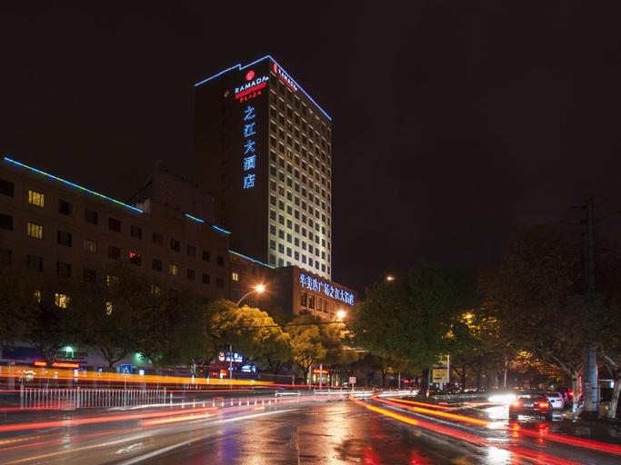 Ramada Plaza by Wyndham Yiwu, Jinhua