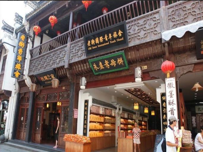 Huangshan Oldstreet International Youth Hostel, Huangshan