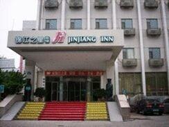 Jinjiang Inn Zibo Liuquan Road, Zibo