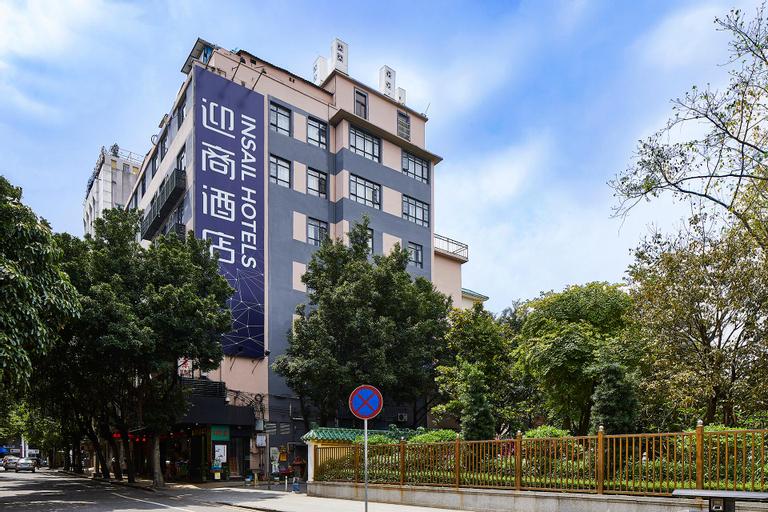 Insail Hotels (XiMenKou Subway Station Branch Guangzhou ) (Pet-friendly), Guangzhou