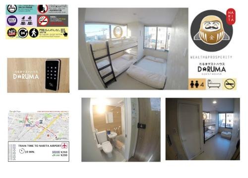 Sanshin Building 3rd floor - Vacation STAY 92124, Narita