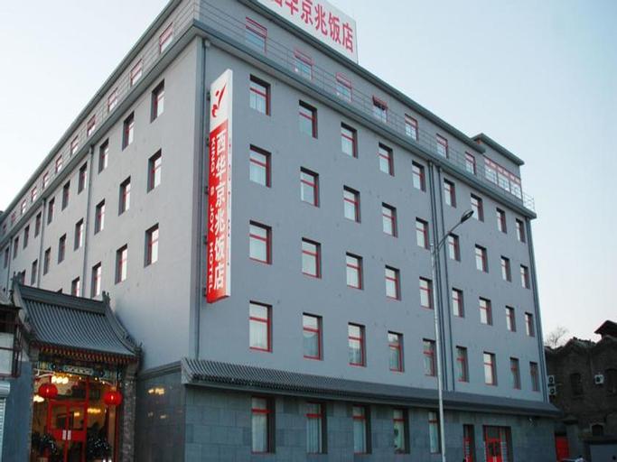 King's Joy Hotel Tiananmen & Forbidden City, Beijing