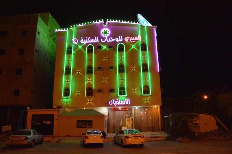 Al Eairy Furnished Apartments Jizan 2,
