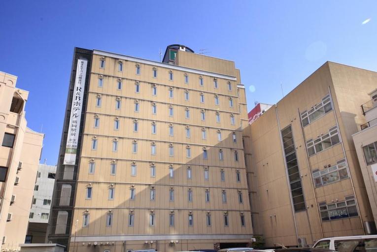 R&B Hotel Moriokaekimae, Morioka