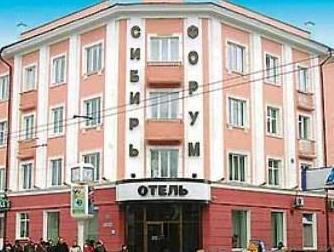 Forum, Tomskiy rayon