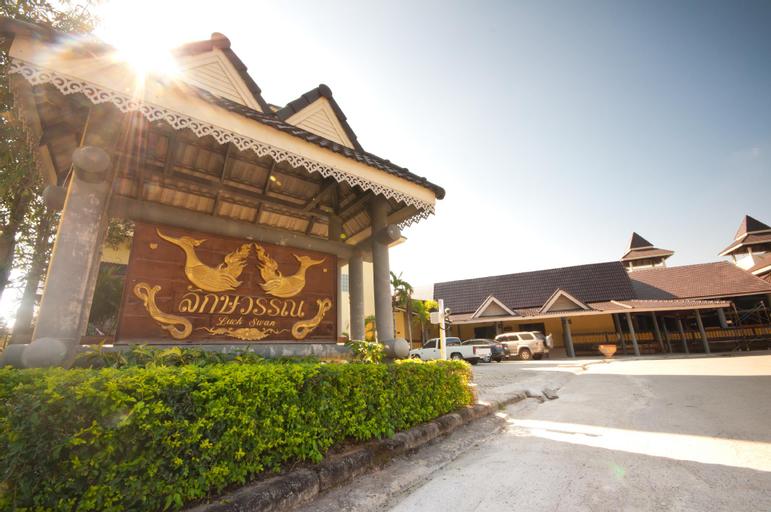 Luck Swan Resort, Muang Chiang Rai