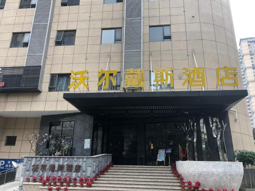 Days lnn Woer Fuzhou, Fuzhou