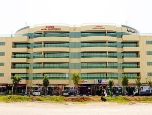 Dunes Hotel Apartment Al Qusais,