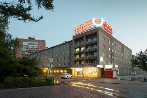 AMAKS Central Hotel, Zav'yalovskiy rayon