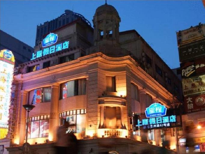 Shanghai Shangfu Holiday Hotel, Shanghai