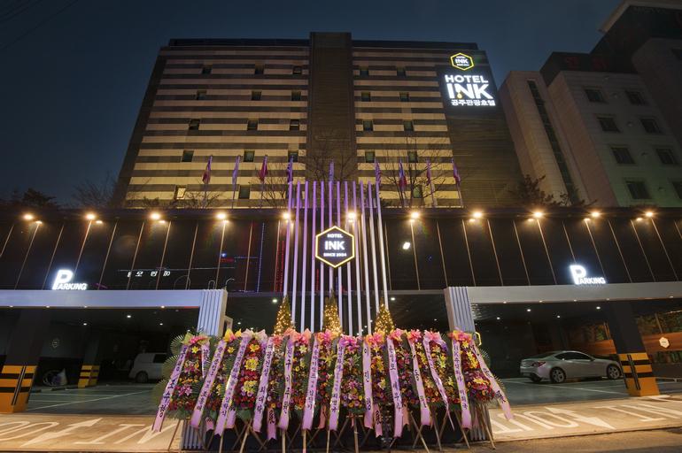 Gongju Ink Hotel, Gongju