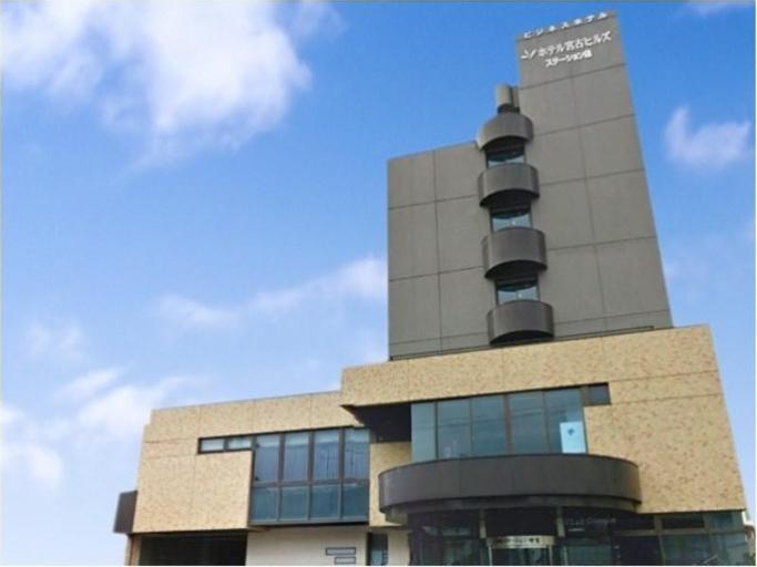 Hotel Miyako Hills Station, Miyako