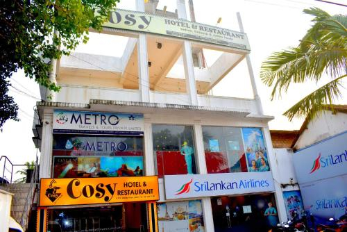 Cosy Hotel & Restaurant, Jaffna