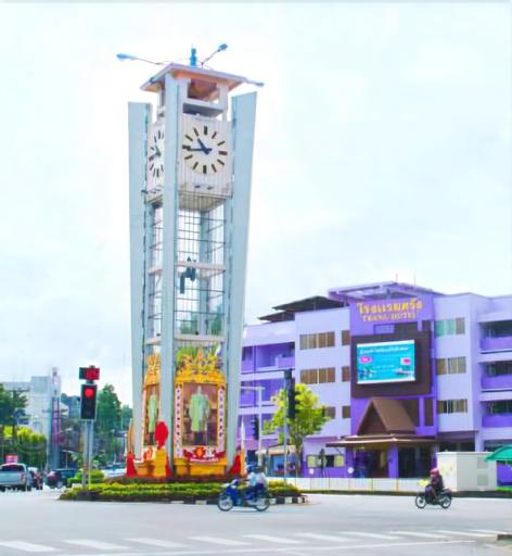 Trang Hotel, Muang Trang