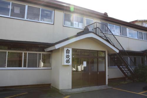 Yoshitsune Yukarinoyu Ubanoyu, Ōsaki