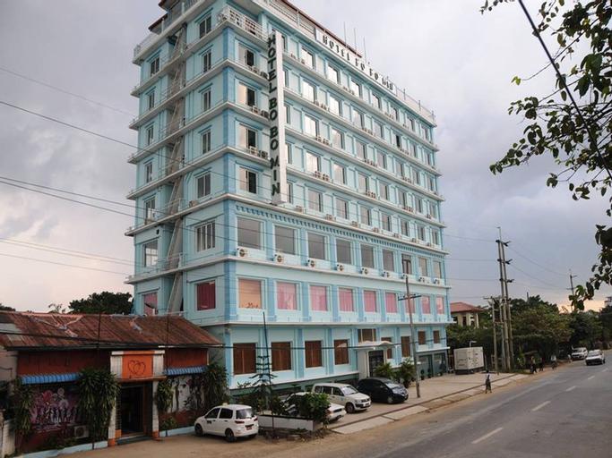Hotel Bo Bo Min, Yangon-E
