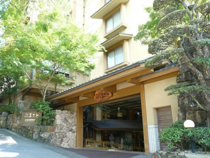 Miyajima Hotel Makoto, Hatsukaichi