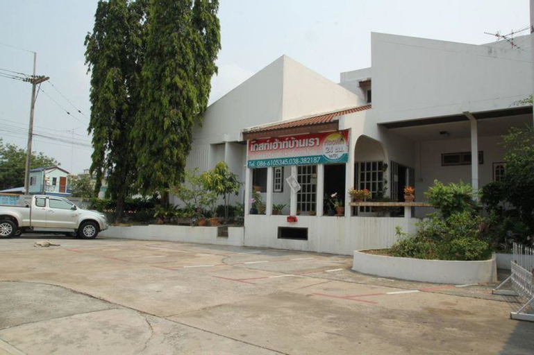 Myhome Guesthouse, Pattaya