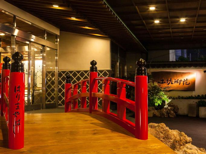 Tosa Gyoen Hotel, Kōchi