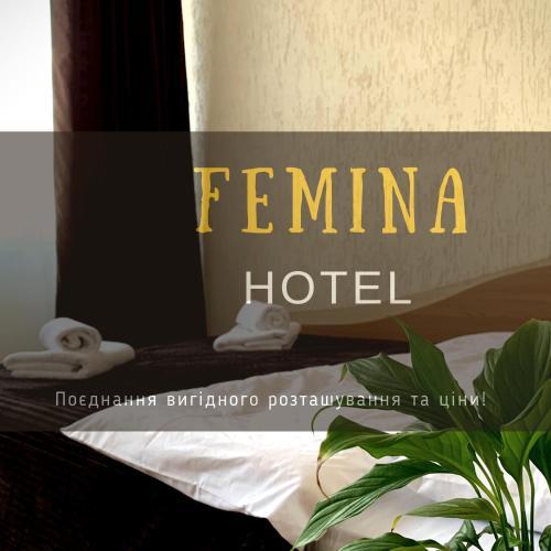 Hotel Femina, Zhytomyrs'ka