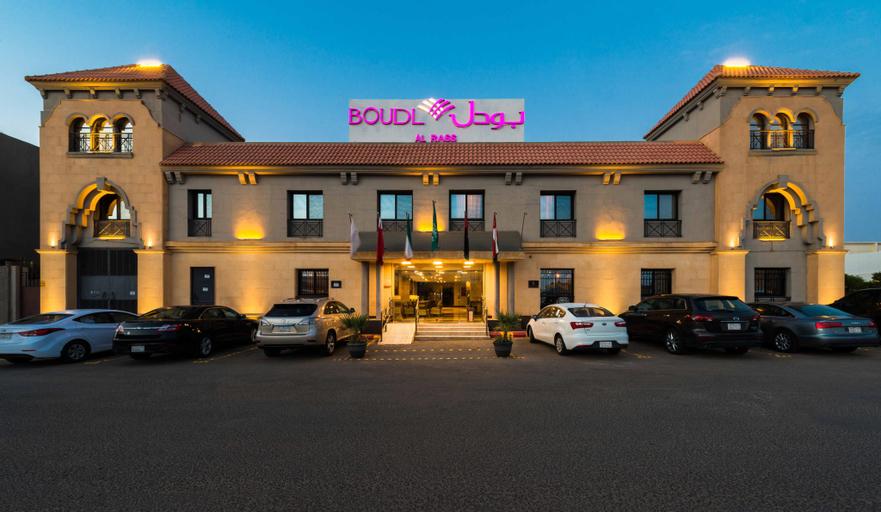 Boudl Al Rass Hotel,