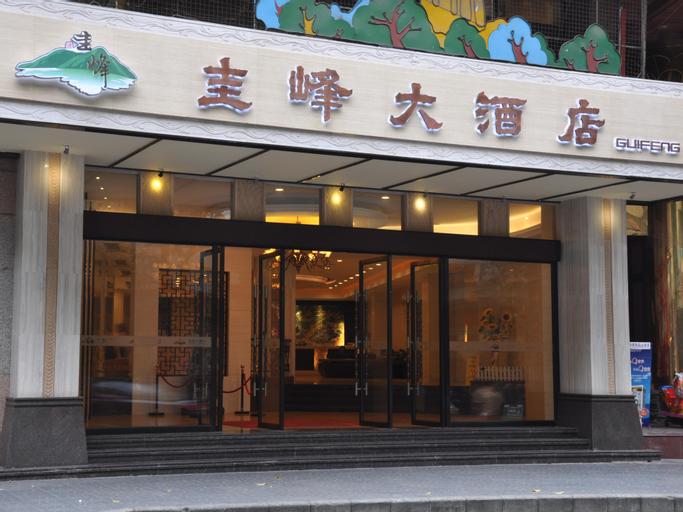Gui Feng Hotel, Jiangmen