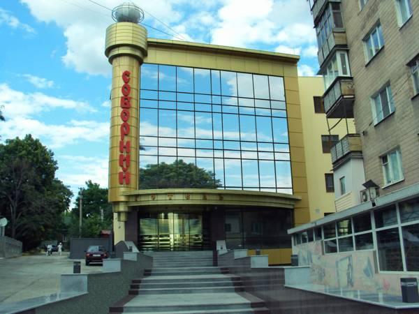 Soborniy Hotel, Zaporiz'ka