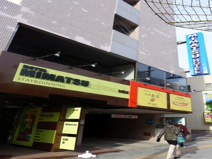Mimatsu Hotel, Mito