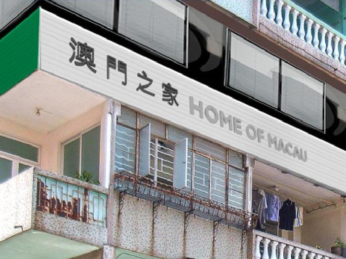 Home of Macau, Santo António