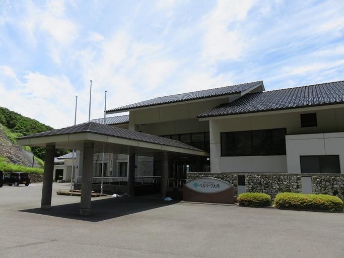 Hotel Bellreef Otsuki, Ōtsuki