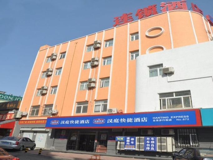 Hanting Hotel Qingdao Taidong Wanda, Qingdao