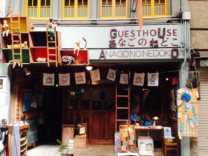 Onomichi Guest House Anago, Onomichi