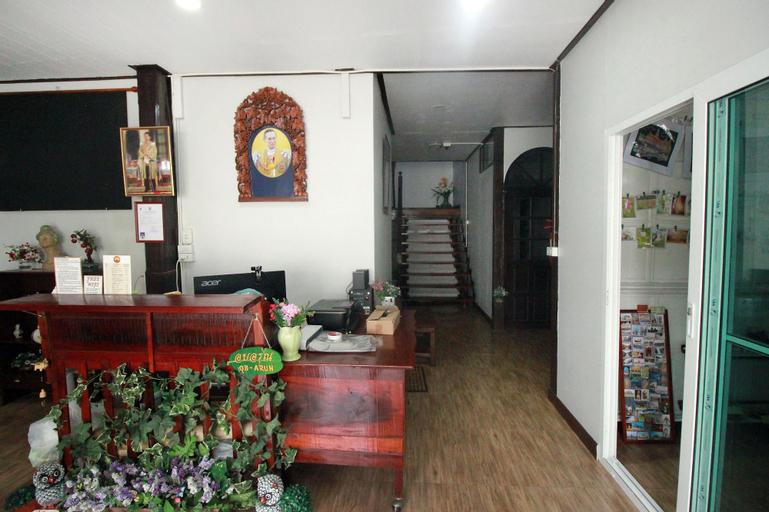 OB-ARUN House, Thon Buri