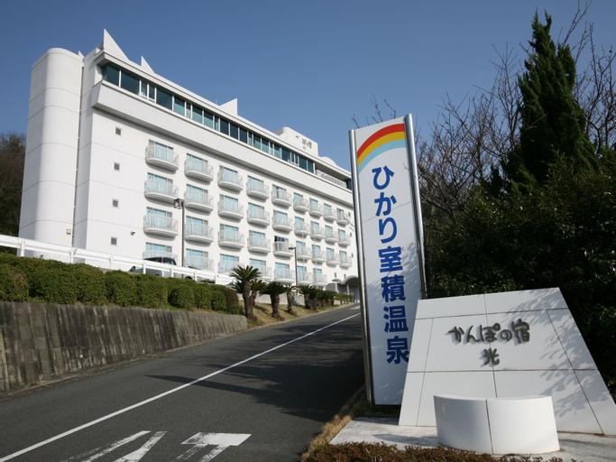 Kanponoyado Hikari, Hikari