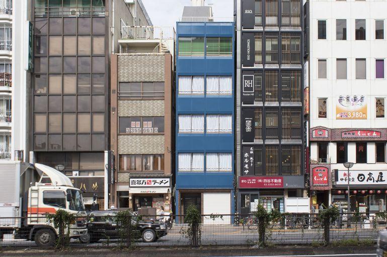 Yotsuya Sanchome, Shinjuku