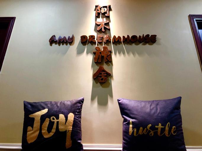 AMU Dreamhouse, Yau Tsim Mong