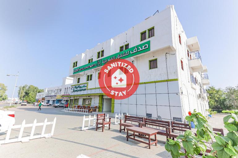 OYO 126 Sadaf Hotel Apartments, Sohar