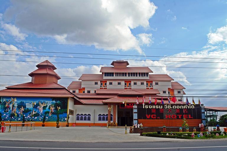 VC Hotel Phayao, Dok Kham Tai