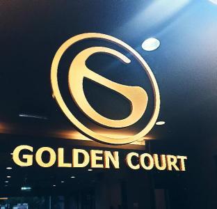 Golden Court Hotel @ Taman Pelangi, Johor Bahru