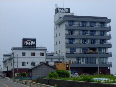 Kaifutei Teradomari Nihonkai, Nagaoka